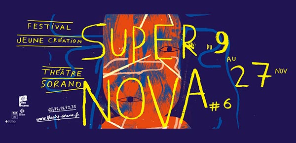 Supernova #6